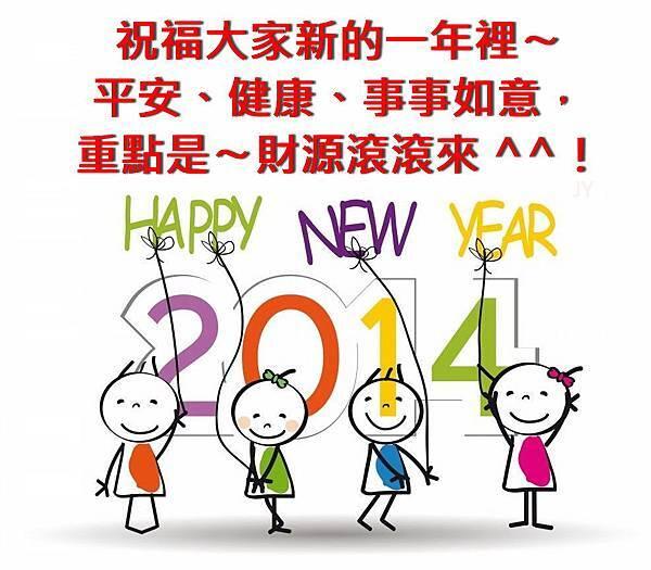Happy-new-year-2014-comics