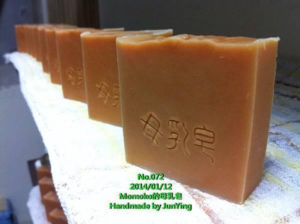 Momoko 的母乳皂