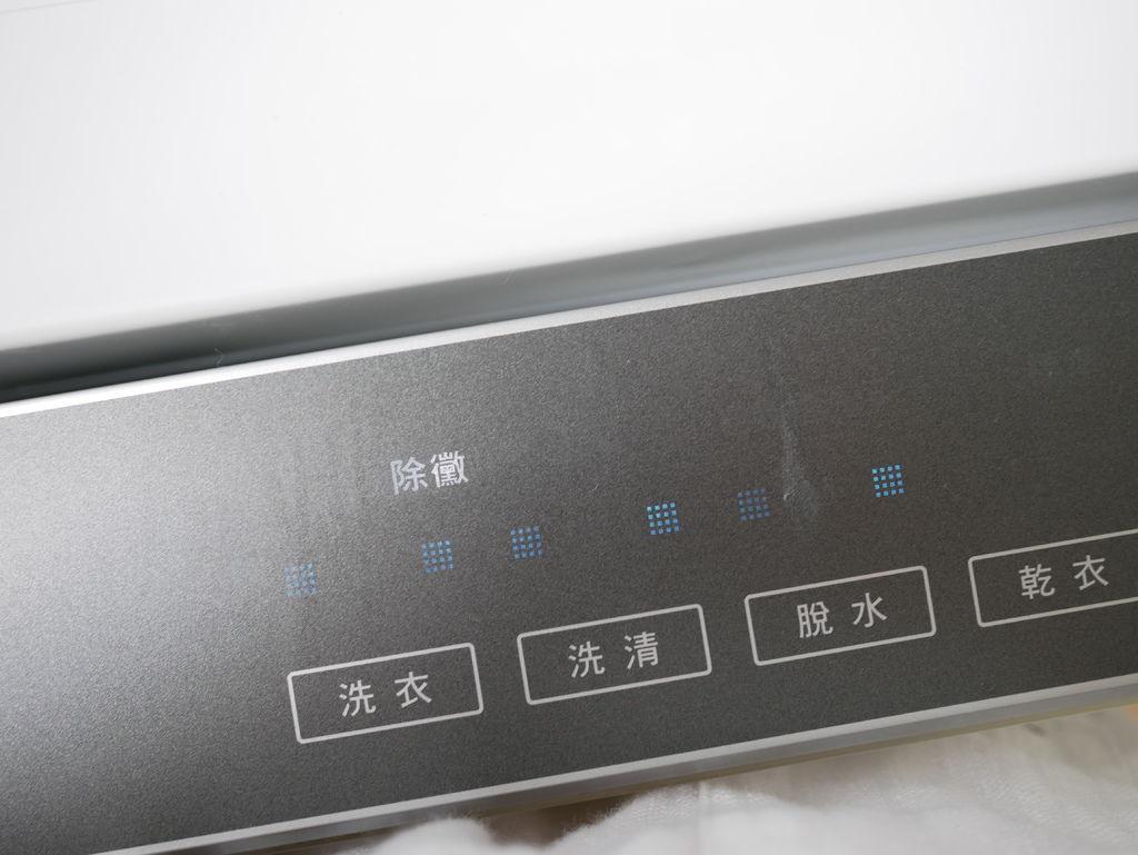 P1160940.JPG