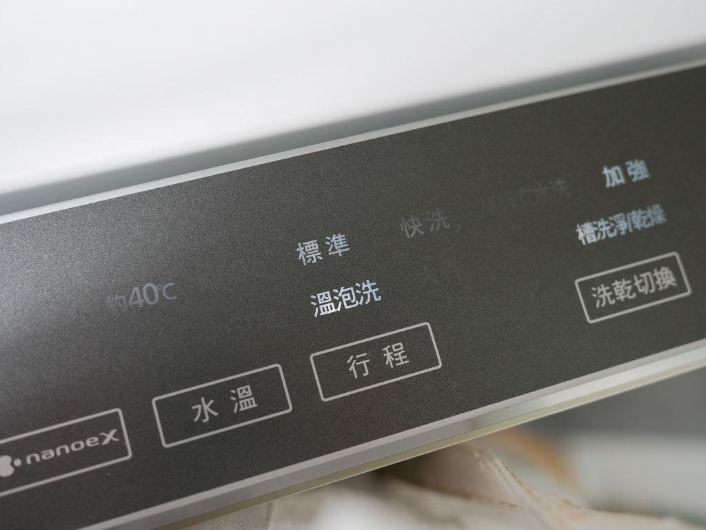 P1160937.JPG