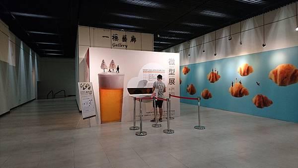 【看展趣】田中達也的奇幻世界微型展 @台北中正紀念堂20170703 @ 生活萬花筒 :: 痞客邦 PIXNET ::