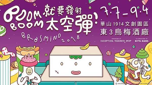 華山_0605-1920x1080.jpg