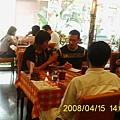 紀政 與美國記者來訪~享用菱角特色餐