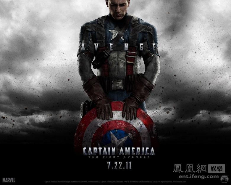 《美国队长》海报.jpg