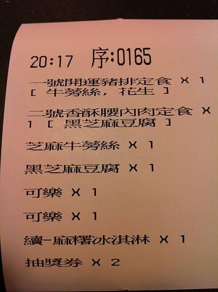 IMG_2680.JPG