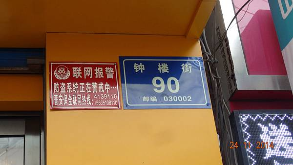 DSC09014