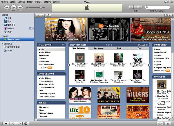 my iTunes.jpg