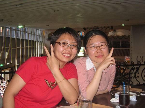 笨君和湘雯