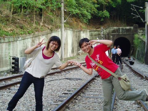 whia&me