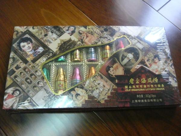 偉伶從上海買回來超有上海味的巧克力