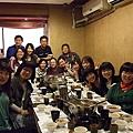 2009.01.30 高雄老四川