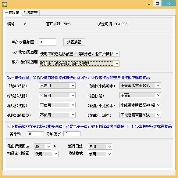 程式圖片2.png