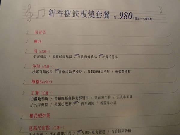 DSC05193.JPG