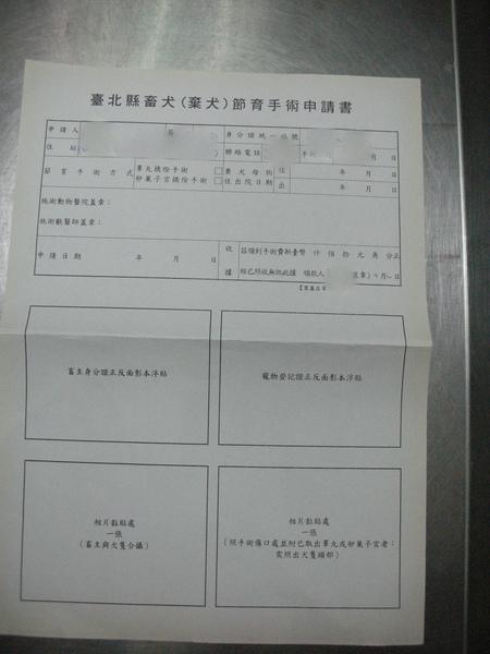 DSCN6519-1.JPG