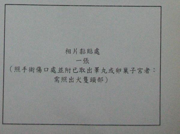 DSCN6519-2.jpg