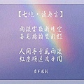 60420_698853303464044_243191274_n (1).jpg