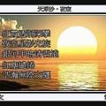 399285_702134053135969_1589057471_n.jpg