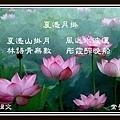 521928_702134369802604_1189042040_n.jpg