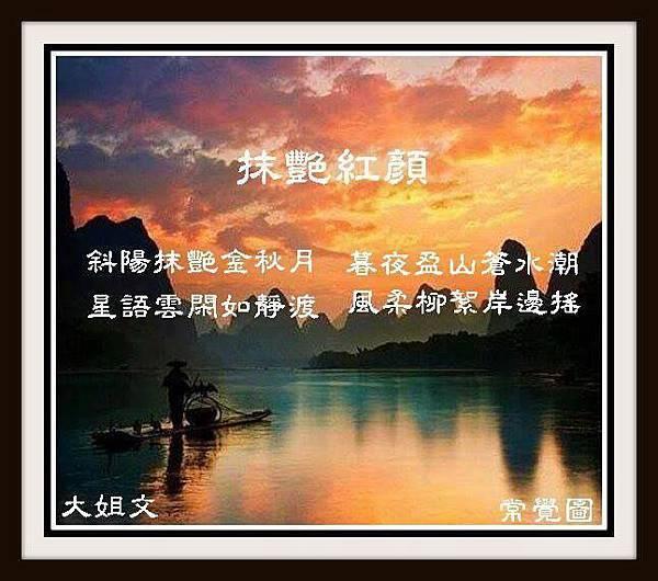 1006075_710844285598279_201430342_n.jpg
