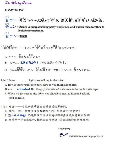 phrase2.jpg