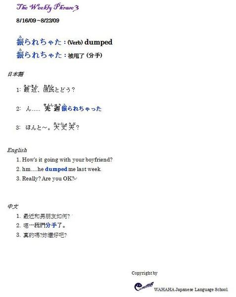 phrase3.jpg