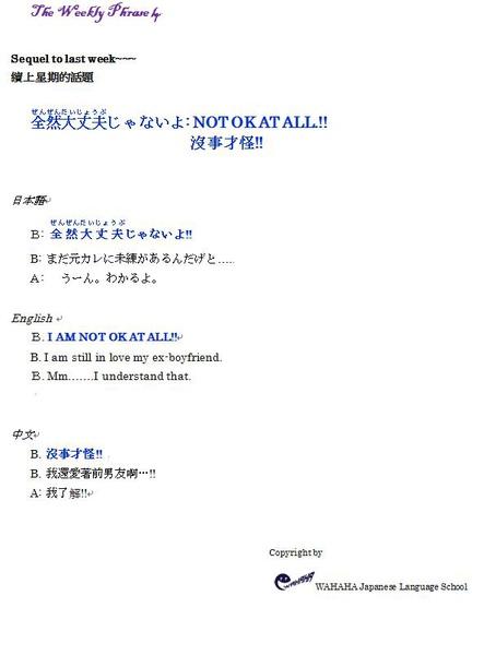 phrase4.jpg