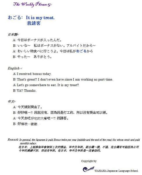 phrase5.jpg