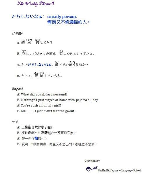 phrase8.jpg