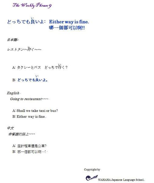 phrase9.jpg