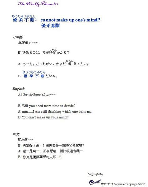 phrase10.jpg