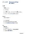 phrase11.jpg