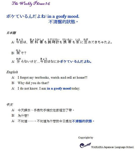 phrase16.jpg