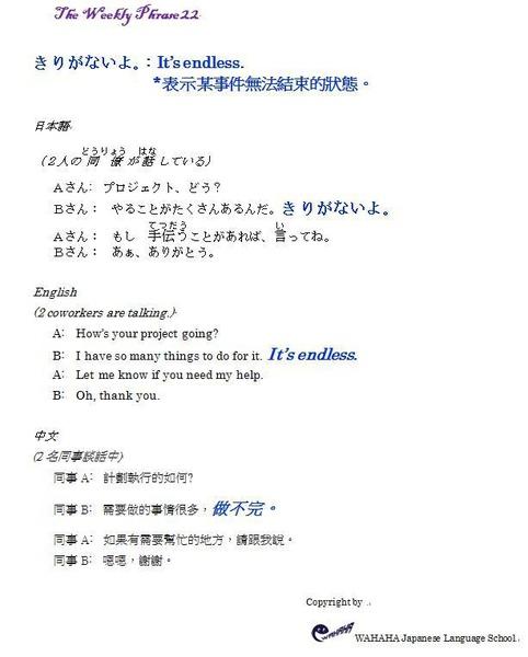 phrase22.jpg