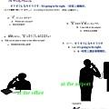 phrase24-1.jpg