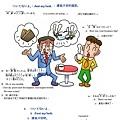 phrase25-1.jpg
