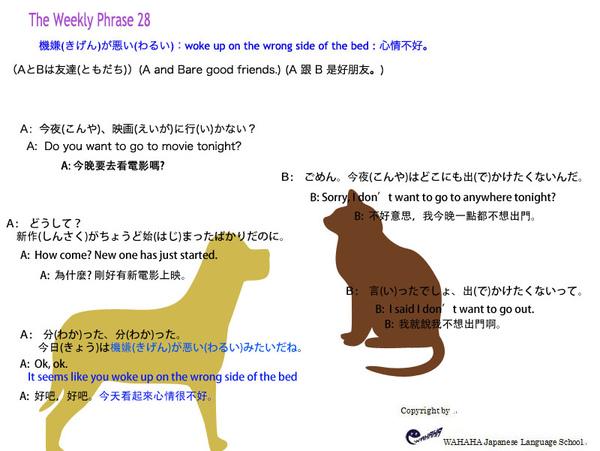 phrase28.jpg