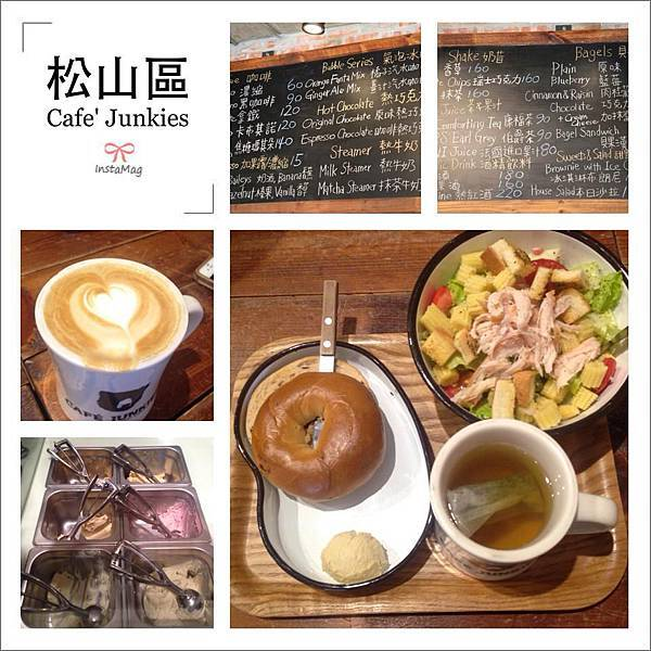 CAFE JUNKIES