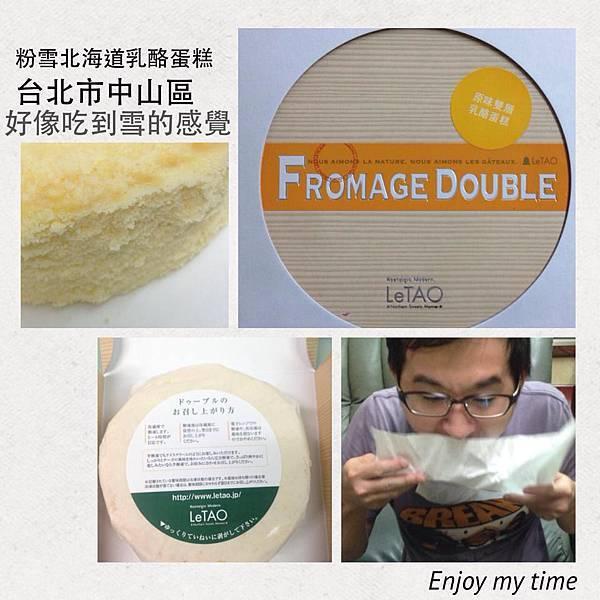 粉雪北海道乳酪蛋糕