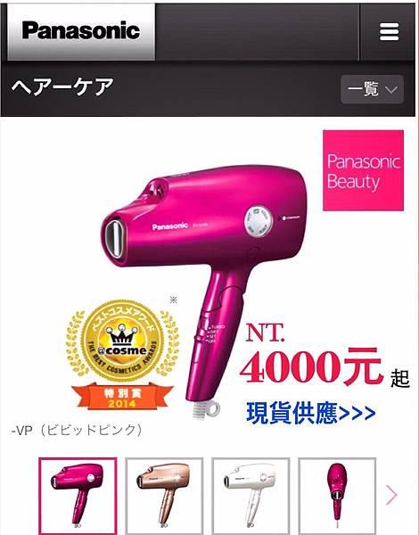 神器NA96