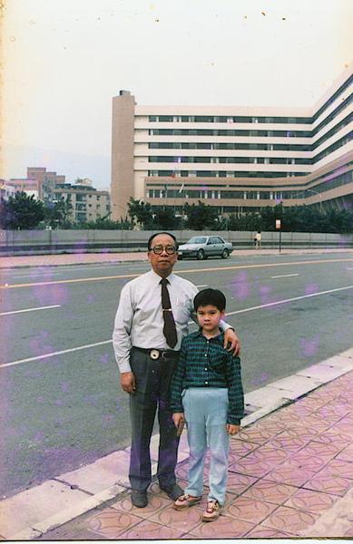 爺爺與我.jpg