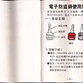 techno_key_spec02.jpg