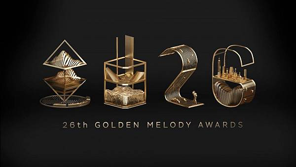 2015第26屆金曲獎