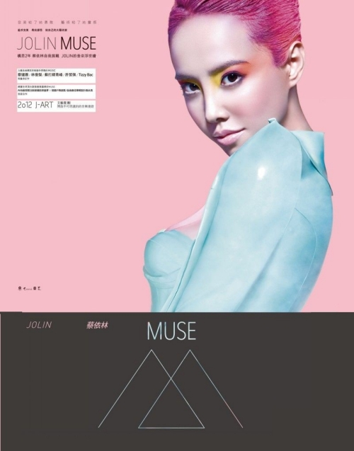 MUSE01