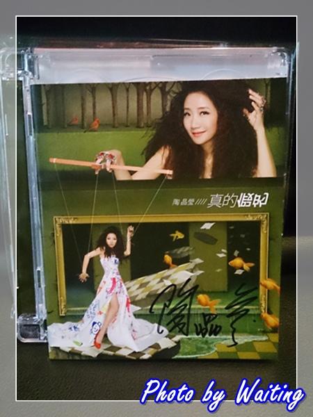 陶晶瑩唱談會08.jpg