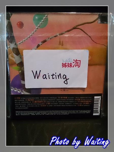 陶晶瑩唱談會10.jpg
