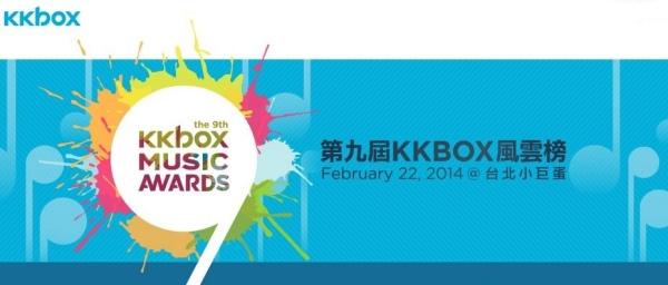 9thKKBOX01.JPG