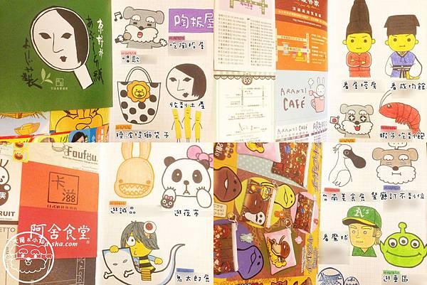 小仙手帳04