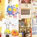 小仙手帳06