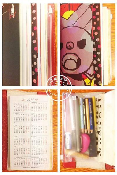 小仙手帳WF內頁