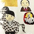 小仙手帳金馬2013